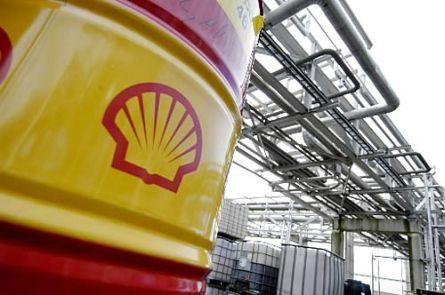 Job Vacancy at Shell