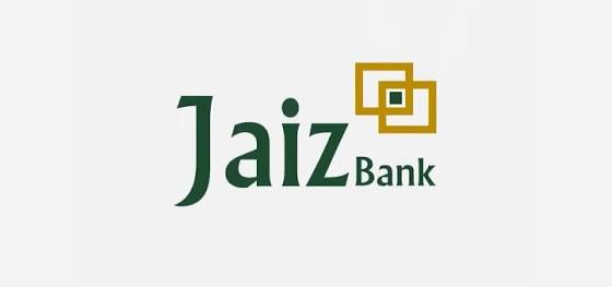 Jaiz Bank Recruiting
